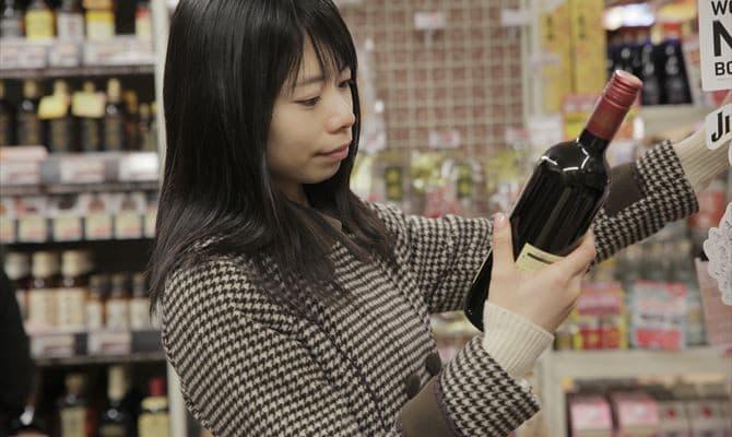 津島のバイトが人気の理由イメージ1