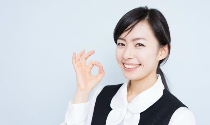 津島のバイトが人気の理由イメージ2